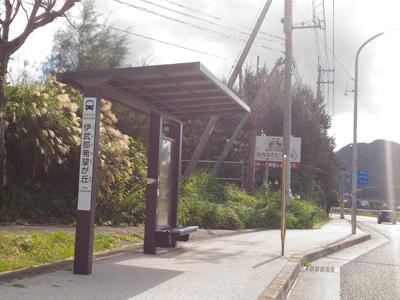 バス停|恩納村伊武部希望ヶ丘入口