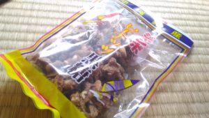 伊江島のジャンボピーナッツ黒糖