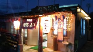 沖縄居酒屋風の自宅