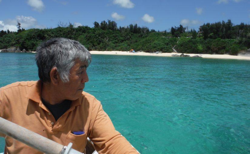 沖縄民宿★美ら海くん!釣り体験動画 公開