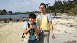 沖縄民宿★美ら海くん!親子で釣り体験