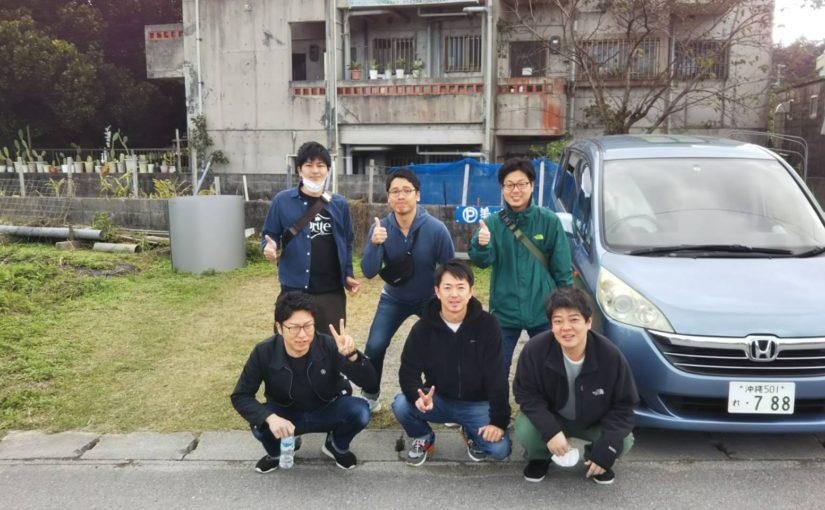 なかよし仕事仲間6人組のお客様 オリジナル桑の実酒(泡盛)を体験!